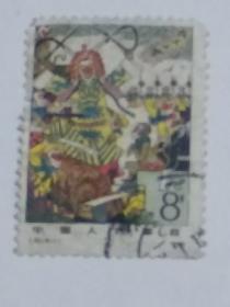 邮票T43(8-1) 西游记 1979