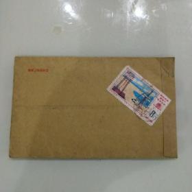 胜利完成第四个五年计划邮票实际封