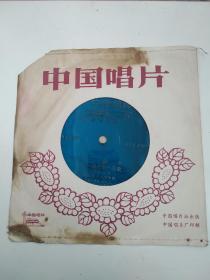 小薄膜唱片: 草原战歌 一壶水 一路行军一路歌