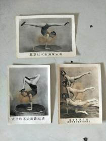 六十年代女子柔术表演黑白照片三张齐售。
