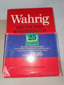 wahrig deutsches worterbuch  德语词典  精装