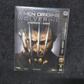 X战警前传 金刚狼DVD9  光盘 碟片未拆封 外国电影 (个人收藏品) 内封套封附件全