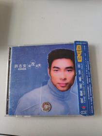 【唱片】许志安经典精选 2CD