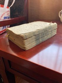 清中期木刻《增评精忠演绎说本》巨厚五册,十卷全。一套的一半