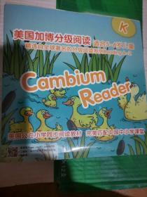 美国加博分级阅读 适合5-6岁儿童(K)共20册全