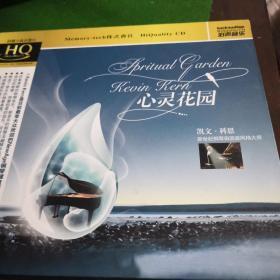 心灵花园 凯文 科恩 CD  单碟