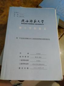 西周时期黄河中下游诸侯国青铜容器整理研究