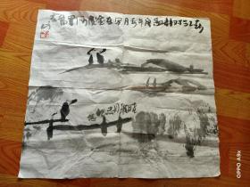 袁志山  山水国画一张