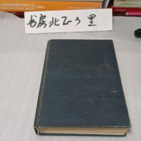 清代三百年艳史上下一卷本