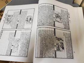 《永乐大典》精装十册全, 1986年中华书局一版一印仅印3500套 包邮
