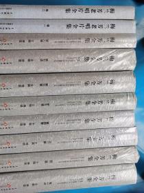 梅兰芳全集 精装1-8【全八册】附赠梅兰芳老唱片全集1.2册