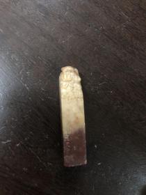晚清或民国时期 寿山石刻松鼠瓜果纹印章 一枚(尺寸: 高6.4cm*1.5cm)