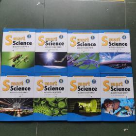 Smart Science:跟美国学生同步学科学(彩色英文版 Grade 1—8)全8册