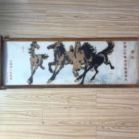 匾 1985年江西省人民政府赠给中国人民解放军驻赣部队