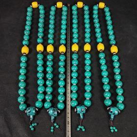 原矿高瓷绿松石配蜜蜡手链,项链,手把件,珠子饱满圆润,单串重约260克。标的是单个价钱