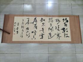 张景岳老师早期书法作品