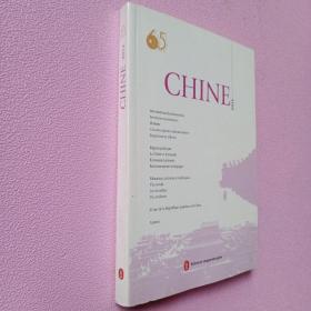 中国(法文)有光盘