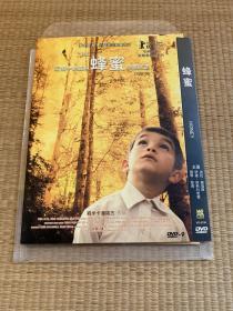 DVD/蜂蜜,又名:蜜。HONEY/柏林影展金熊奖最佳影片。
