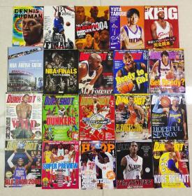 篮球杂志 nba杂志 dunk shoot hoop,乔丹 科比 艾佛森 无海报,30-100元价格不等