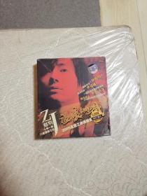 郑钧温暖呐喊2005北京工体演唱会VCD(正版,盒装,三张碟片。)