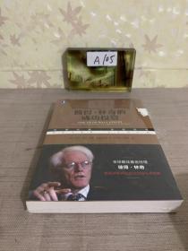 彼得·林奇的成功投资(典藏版)