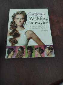 Gorgeous Wedding Hairstyles[绚丽的结婚发型]