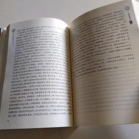 南北朝风云·第一卷(认认真真讲历史)