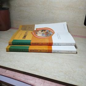义务教育教科书 教师教学用书   语文  二年级  上下     【 带 四张光盘  16开  上册用了一部分】