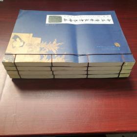 中华传世篆隶书神品 (竖排繁体) 套装共4册