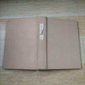 世界语图解词典