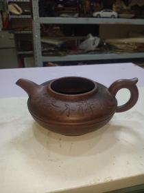 紫砂壶,缺盖(300cc左右)