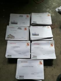 邮资封,4.2面值邮资封,有的内有信函,没有拆封,品种多,画面种类多,共700封1000元包邮!实寄邮资封,都是实寄封!