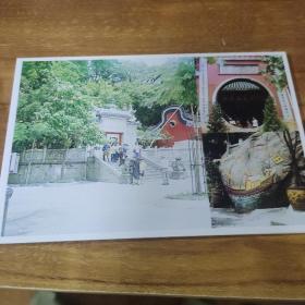 《澳门明信片一套(无封套,塑袋套)》八张,品如图。