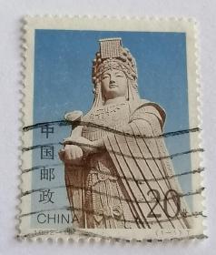 1992-12  妈祖信销邮票