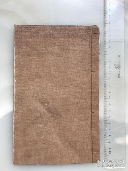 清代毛笔手写本一册!尺寸(21.5x13.2)厘米!所有页均已拍图!内容自己看!!