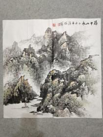 杨老 国画蜀中山水 四尺斗方画心软片原稿手绘真迹
