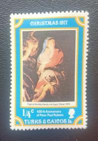 外国1977年绘画名画邮票一枚,原胶全品
