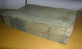 清代早期木刻本、四大奇书第一种、【三国演义】、存6册、卷四、五、六、七、八、九。