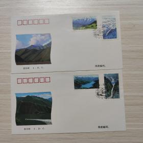 信封:天山天池(2枚合售)-纪念封/首日封