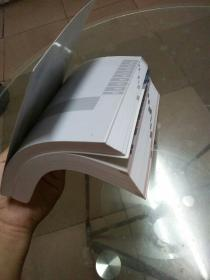 丰田汽车CAMRY HYBRID (用户手册+导航和多媒体系统用户手册)