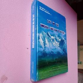 生活在青藏高原 = Live on the Qinghai-Tibetan  Plateau : 英文