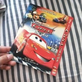 汽车总动员dvd