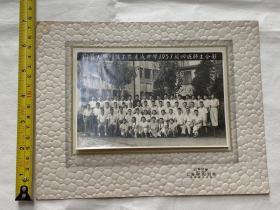 同济大学附设工城速成中学1957级四班师生合影