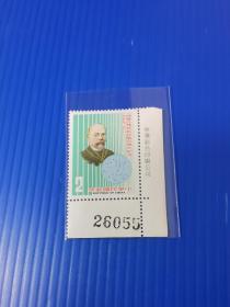 纪187柯霍氏发现结核菌百周年纪念邮票   角边带厂铭   原胶全品