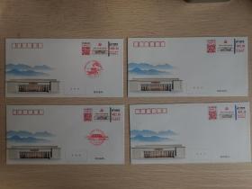 中共党史展览馆纪念封,邮资封一套四枚