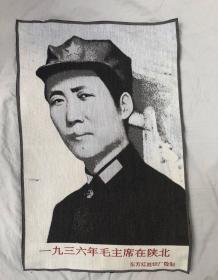 毛主席画像文革刺绣织锦绣丝织画红色收藏品陕北