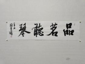 北京书法家协会副主席 刘俊京《品茗听琴》