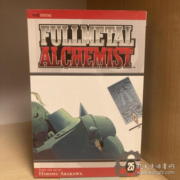 钢之炼金术师fullmetal alchemist vol25