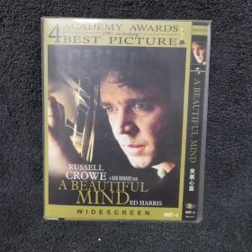 美丽心灵 DVD9  光盘 碟片未拆封 外国电影 (个人收藏品) 内封套封附件全