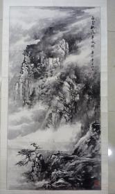 大幅山水画(画心138 X 70)